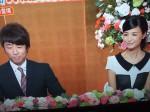 2013 09 17 20.44.34 150x112 田村淳 復縁結婚 お相手は高長身一般女性の前の彼女 ロンドンハーツ生放送告白