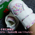 firstshoes1
