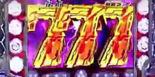 7テンパイ