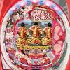 ぱちんこCR花の慶次のシリーズを振り返る